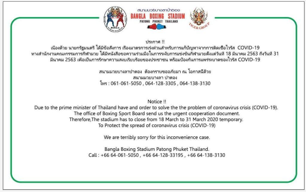 Statement from Bangla Stadium, Phuket's biggest Muay Thai venue