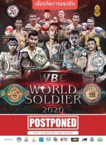 wbc world soldier