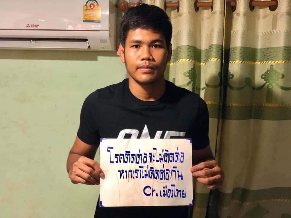 Muangthai PK Saenchaimuaythaigym. Current ONE Championship athlete. Former Thailand, Lumpinee, Channel 7 champion.