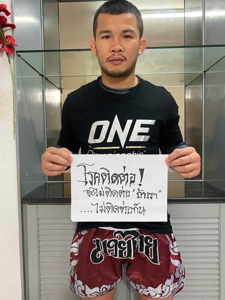 Nong-O Gaiyanghadao. Current ONE Championship Muay Thai Bantamweight World Champion. Former Rajadamnern and Lumpinee stadia champion.