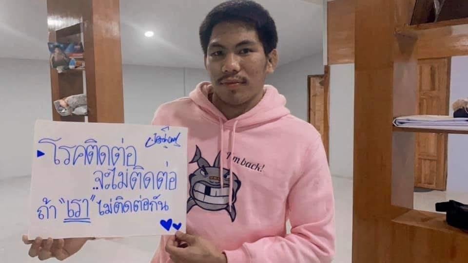 Petchdam Petchyindee. Former ONE Championship Flyweight Kickboxing, WBC World, Lumpinee, and Thailand champion.