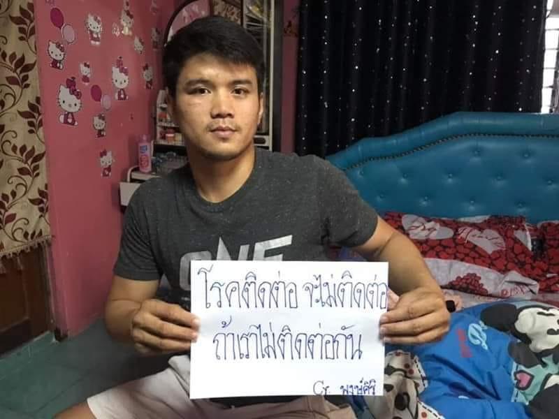 Pongsiri Mitsatit. Current ONE Championship athlete.