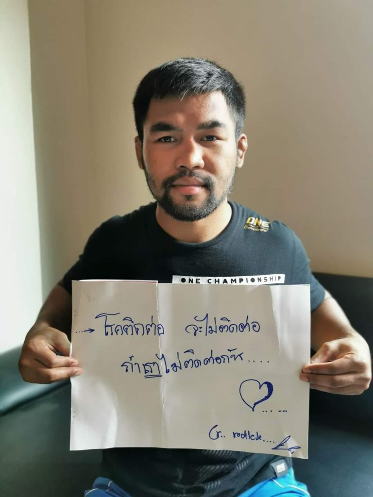 Rodlek PK Saenchaimuaythaigym. Current ONE Championship athlete and former WPMF and Channel 7 champion