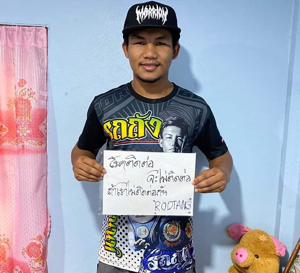 Rodtang Jitmuangnon. Current ONE World Muay Thai Flyweight Champion. Former Rajadamnern, Omnoi, and MAX Muay Thai champion.