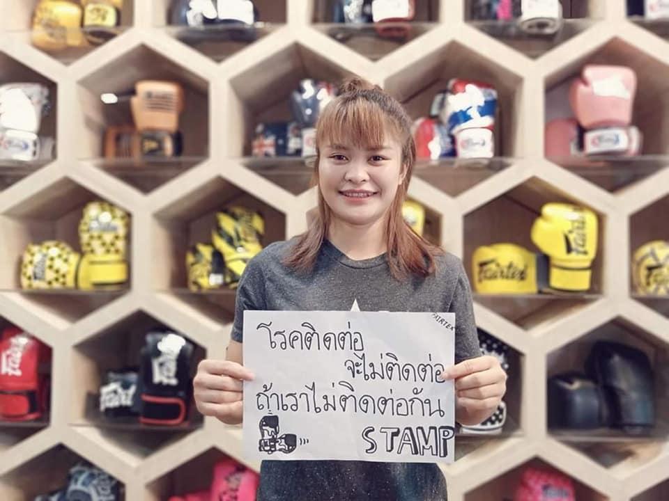 Stamp Fairtex. Current ONE World Muay Thai Atomweight Champion. Former ONE World Kickboxing Atomweight Champion.
