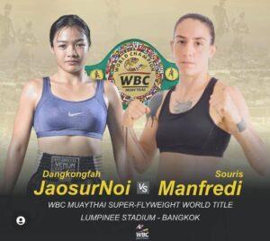 dangkongfah jaosurnoimuaythai vs souris manfredi at lumpinee boxing stadium for the wbc muaythai world title muay ying